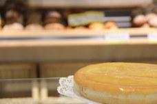 Bäckerei Viktoria