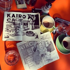 Restaurant Café Kairo